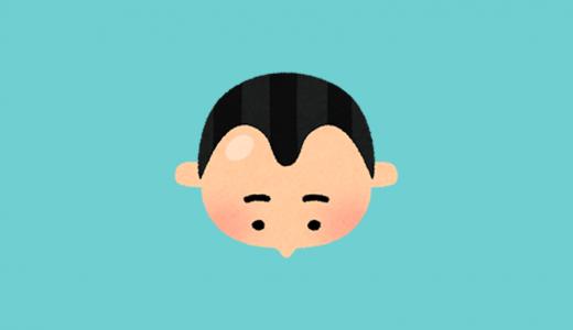 M字型脱毛と頭頂部の薄毛にお勧めの髪形と増毛方法~男性、女性別~