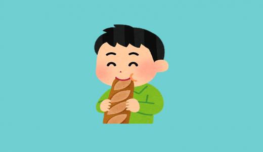 口臭対策としての絶対原則は『唾液の減少』を死守すること
