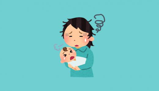 女性のうつ病はホルモンの影響もある。(産後うつ病・マタニティブルーズ)