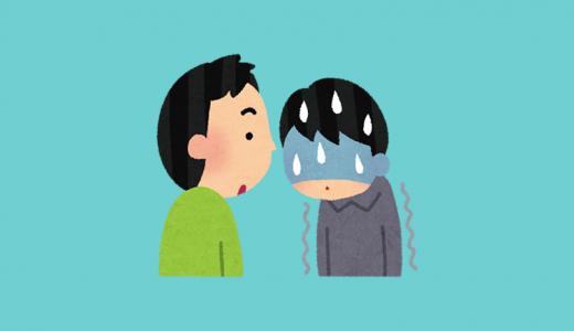 様々な精神疾患の種類とその特徴