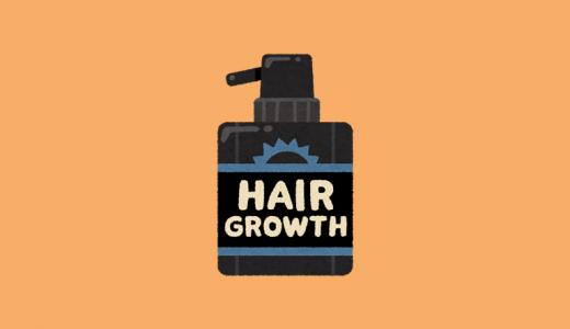 育毛シャンプーや育毛サプリの育毛効果は?~髪の毛に必要な栄養素~