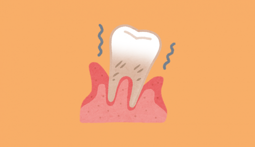 舌苔が溜まれば口臭がする。舌苔のケアとアルカリ性の食事で対策を!