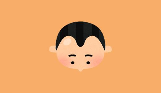 自宅でできる薄毛・AGA(男性型脱毛症)対策とは!?自宅育毛ケアで髪が生える人と髪が生えない人の違い