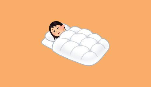 うつ病の薬で眠ってばかりいることは良いのか、悪いのか