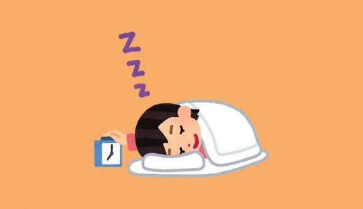 うつ病予防・治療に役立つ『週に一度は休息モード』