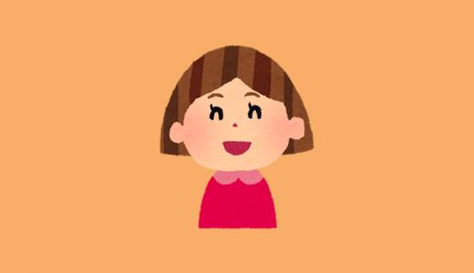 うつ病予防・治療に役立つ『笑顔のある生活』