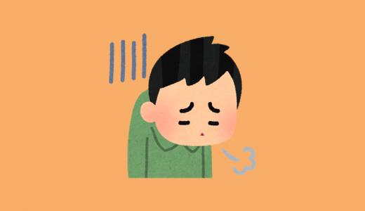治療する立場の人から見たうつ病の徴候や症状とは