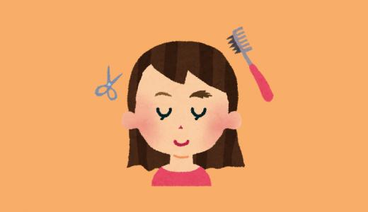 眉毛の部分植毛・増毛ってどうなの?注意点は?