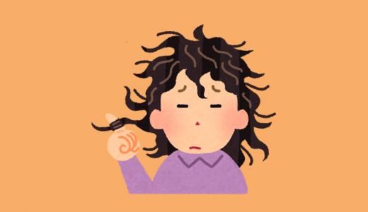 薄毛になりやすいのは直毛、それともくせ毛?髪が硬い人、やわらかい人は?