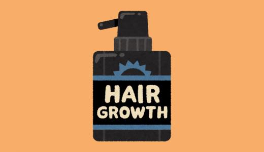 増毛・発毛が期待できるのは育毛シャンプー?それとも育毛サプリ?育毛シャンプーは男性と女性で違う?