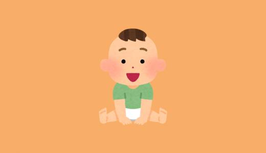 赤ちゃんや子供の抜け毛の原因は?子供の薄毛対策は家族の協力が必要!