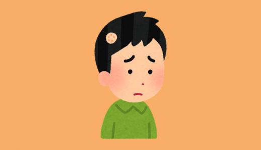 『つむじハゲ・十円ハゲ・円形脱毛症』が治る人、治らない人の特徴は?金属アレルギーは関係ある?