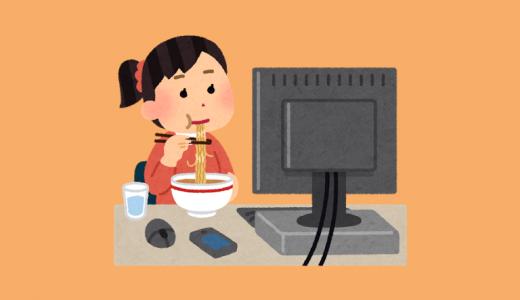 『低体温・血糖値が高い・食事をよく噛まない』が脱毛・抜け毛の原因となる?カギは『血液サラサラ』!