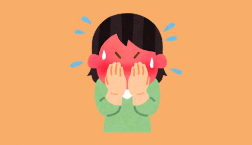 あがり症(SAD)の症状と原因から浮かび上がる決定的なポイントとは