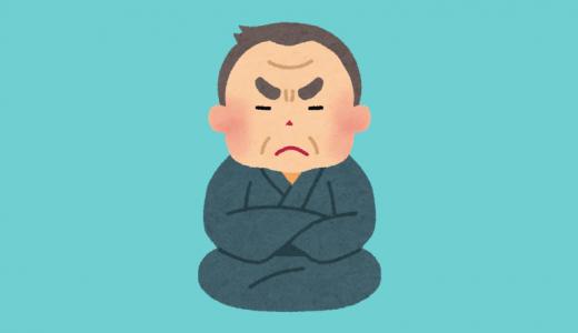 あがり症の改善に必要な『自信』とは、どのようにして身につけるか