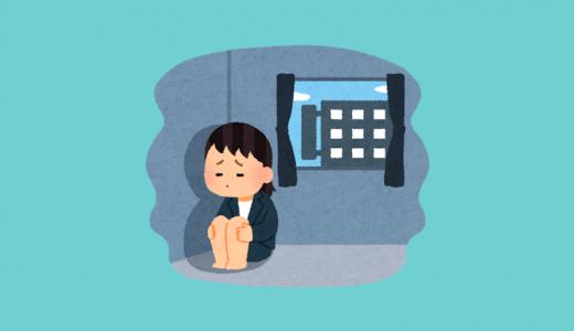 うつ病に有効な5つの方向からの治療法とは