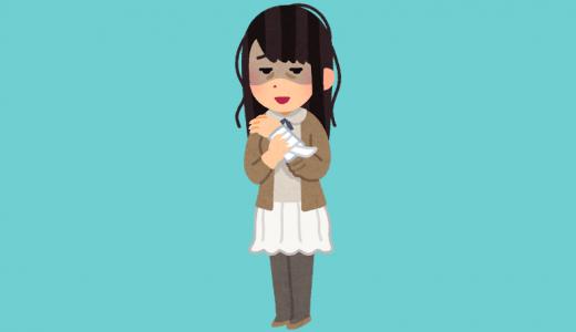 うつだろうが風邪だろうが『疾病利得』があるなら治りにくい(1)