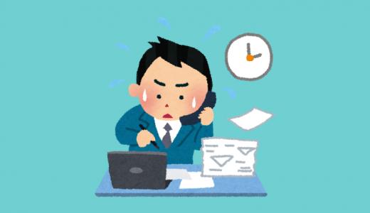 うつ病予防・治療に役立つ『仕事をする時間の調整』