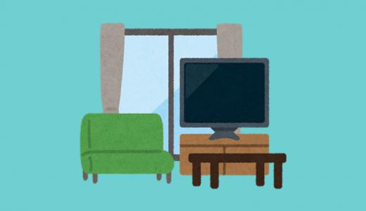 うつ病予防・治療に役立つ『家具や部屋の最適化』