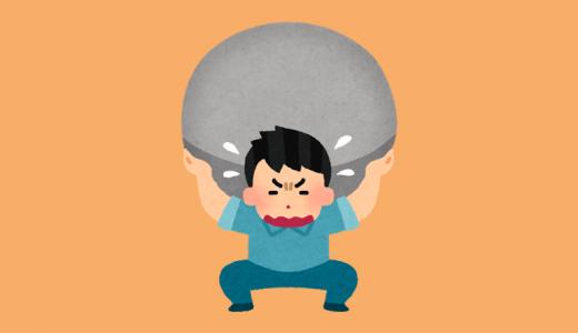 うつ病を治そうと思うなら『三歩進んで二歩下がる』ペースが最適