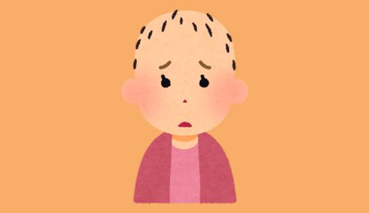 AGAの最も大きな原因はDHT!側頭部の薄毛はAGA?薄毛・抜け毛の原因(ハゲのメカニズム)を知り、対策を!