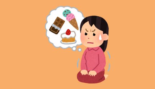 糖質制限ダイエットや『朝ご飯を食べない』ことで薄毛になる?肥満は薄毛の原因じゃないの?