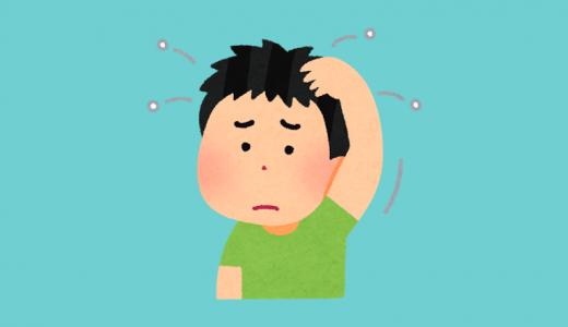 頭皮に毛包炎やニキビがあると若ハゲや薄毛の原因になる?頭皮のできもの(吹き出物)と薄毛の関係性