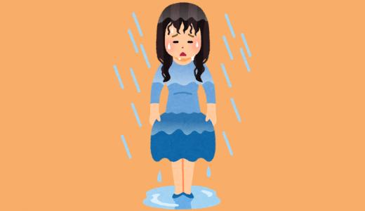 髪の毛が雨で濡れたり、濡れたまま寝ると薄毛の原因になる?海水は髪にダメージを与えるの?