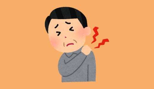 『首凝り、肩凝り、頭痛、めまい、腰痛』と抜け毛の関係はある?