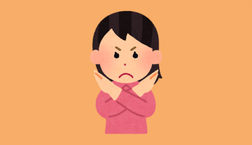 口臭予防の歯磨き剤。ストレスとゆすぎによる唾液の枯渇が招く弊害