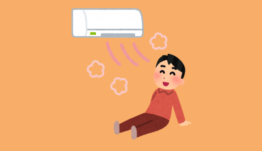 乾燥と薄毛の関係は?『冬場、ドライヤーの冷風と温風、静電気』の乾燥は薄毛の原因か?