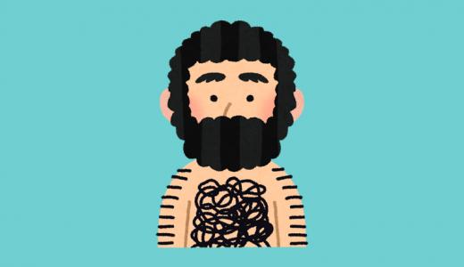 毛深い人はハゲになるって本当?薄毛と体毛の関係性は?