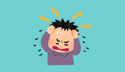 自律神経、ストレスが原因で薄毛になる?ストレスで薄毛になったり、一夜にして白髪になるって本当?