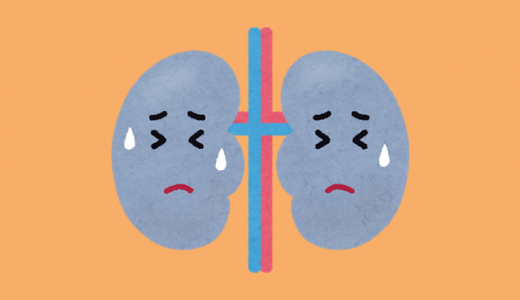 歯周病は口臭以外にも糖尿病や狭心症・心筋梗塞を引き起こす?