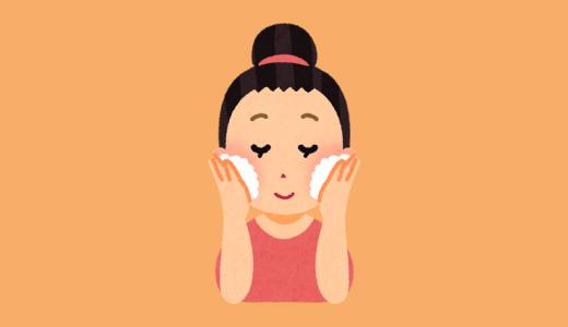 ニキビ予防には洗顔が大切!洗顔料や石鹸などで適切なケアを