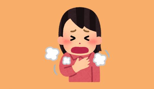 うつで呼吸困難になる場合はゆっくり休養し、深呼吸が必要だ