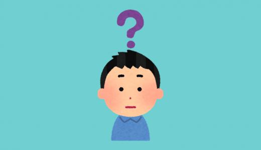 うつ病には本当に薬が必要なのか。医者の言うことは本当か