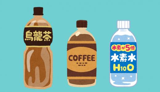 『ウーロン茶、コーヒー、水素水』等の飲み物が髪の毛に与える影響は?