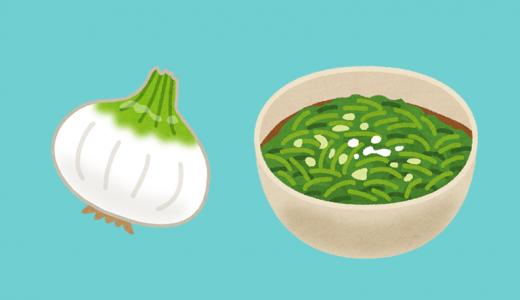 『玉ねぎ、海藻(ワカメ等)』等の野菜は育毛にどれだけ役立つ?