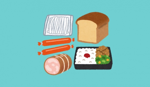 『ノンカロリー・カロリーゼロ食品、人工甘味料、食品添加物』は頭皮に悪影響を与える?