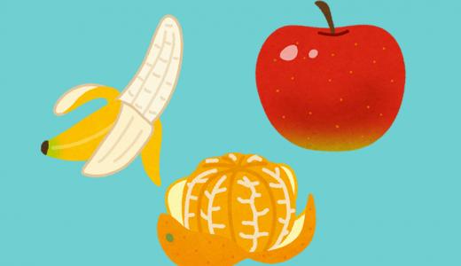 『バナナ、みかん、リンゴ』の育毛効果は?薄毛対策に注目の成分『リモネン』とは