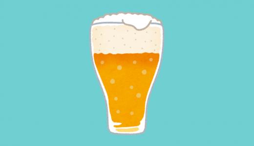 お酒(アルコール)は体臭やワキガの原因になる?