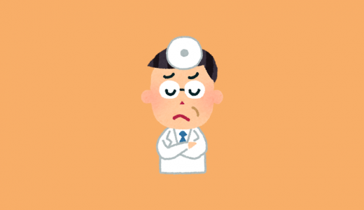 ワキガ治療をして再発する可能性は手術によって違う?