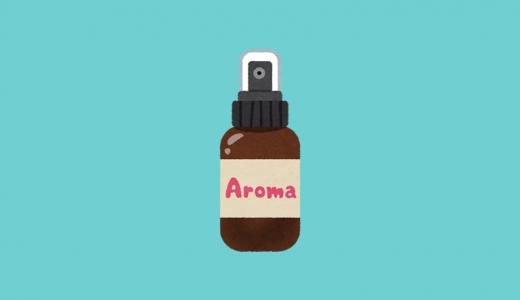 アロマオイルを使って自律神経を整えればニキビケアとワキガ・体臭対策ができる!