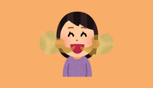 ワキガと口臭は関係している?それとも全く無関係?