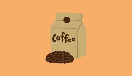 コーヒーはワキガを悪化させる?それとも改善させる?