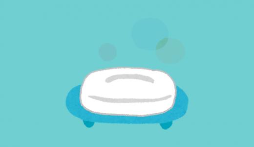 ワキガに薬用・殺菌成分の入った石鹸は有効なのか