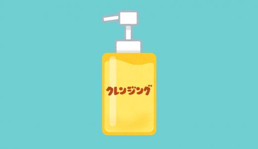 ワキガ臭がするワキにクレンジング剤やピーリング剤を使うのは効果がある?