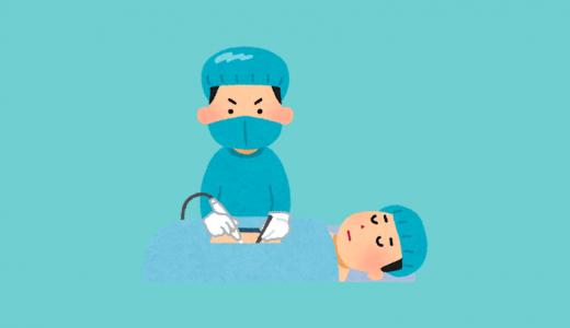 ワキガ手術の超音波治療やミラドライは再発するリスクがあるの?