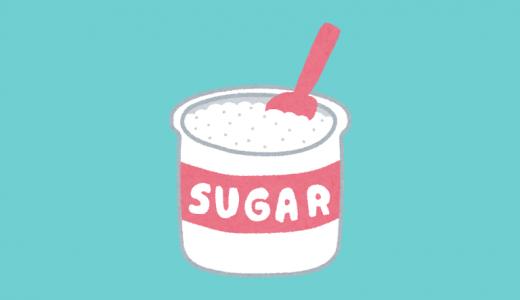 白砂糖を食べるとワキガが悪化する3つの理由とは